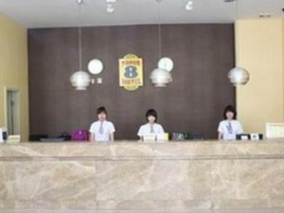 Super 8 Hotel Guangzhou Huanghuagang Branch