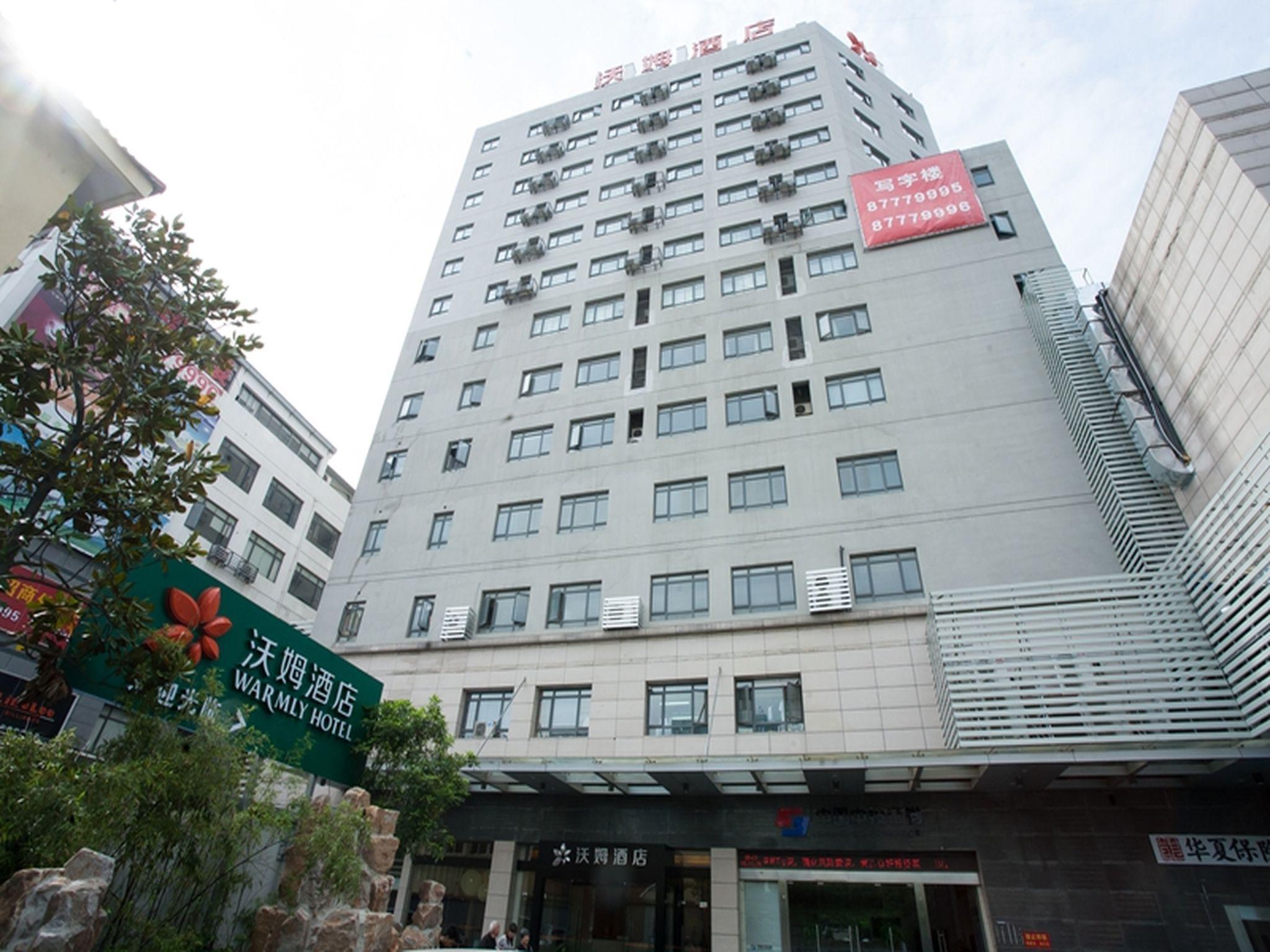 Warmly Hotel Suzhou Shantang Street Branch