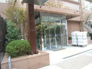 Toyoko Inn Busan Station2 Busan - Exterior