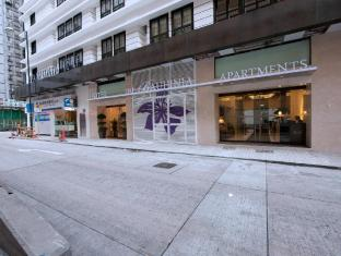 The Bauhinia Hotel - Central هونج كونج - مدخل
