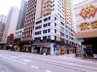 The Bauhinia Hotel - Central هونج كونج - المظهر الخارجي للفندق