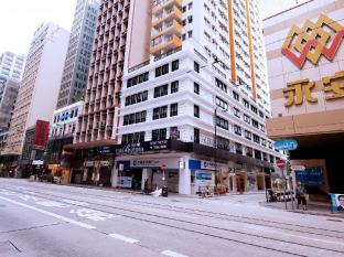 The Bauhinia Hotel - Central Hong Kong - Esterno dell'Hotel