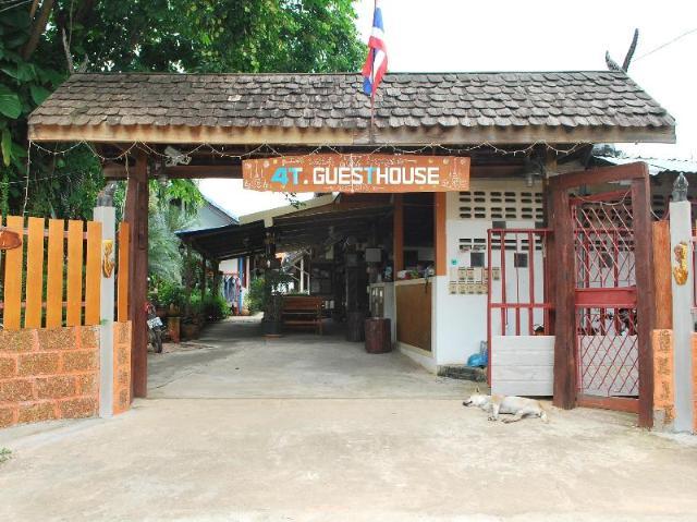 4ที เกสท์เฮาส์ – 4T Guesthouse