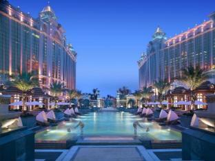 Banyan Tree Macau Macao - Extérieur de l'hôtel