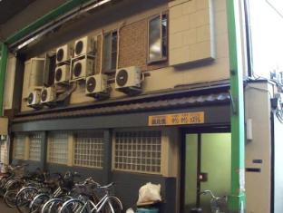 Tsurumibashi Downtown Hostel