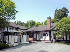 Ashinoko Ichinoyu Hotel