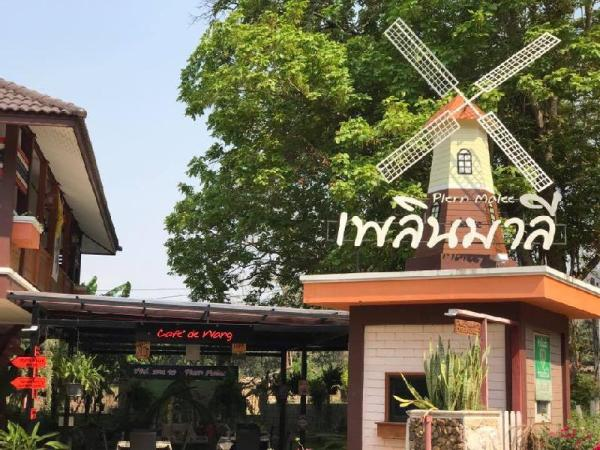 Plern Malee Resort & Cafe De Wang Chiang Mai