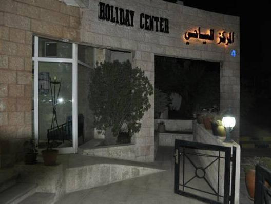 Al Markaz Al Seyahi   Jordanian Holiday Center