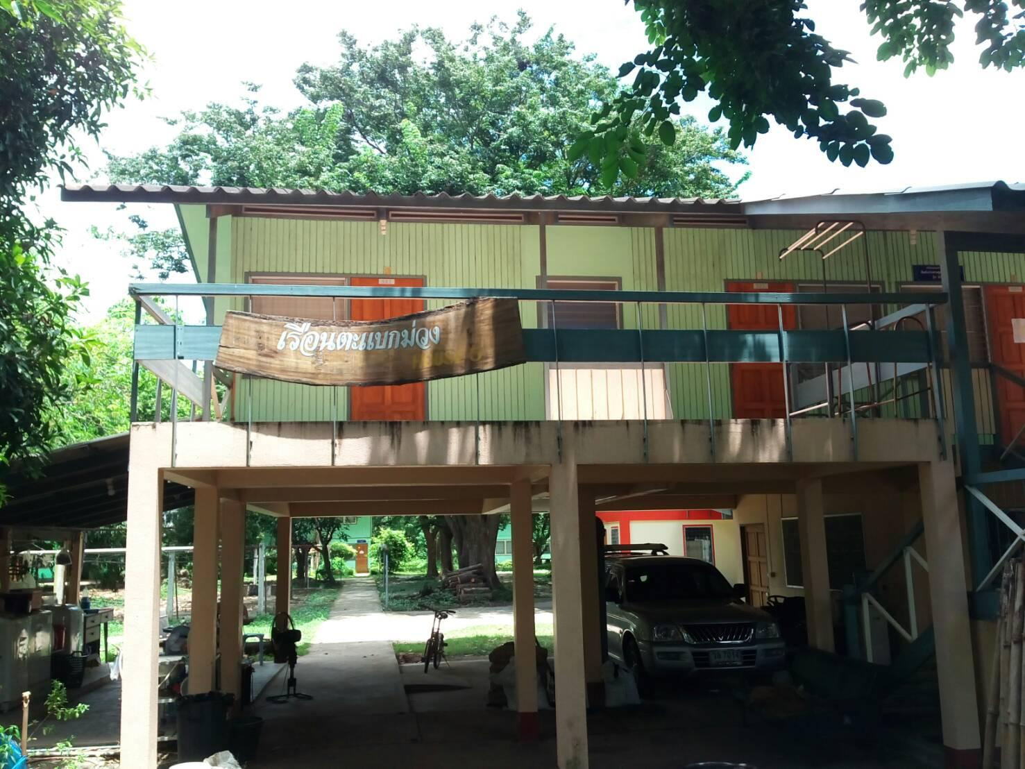 Puey Learning Center