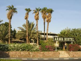 /sl-si/arava-hostel/hotel/eilat-il.html?asq=vrkGgIUsL%2bbahMd1T3QaFc8vtOD6pz9C2Mlrix6aGww%3d