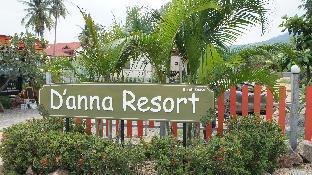D'anna Resort fisherman's village