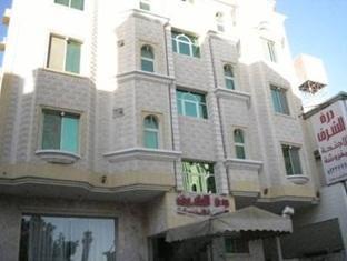 Durrat Al Sharq Suites 1 Hotel