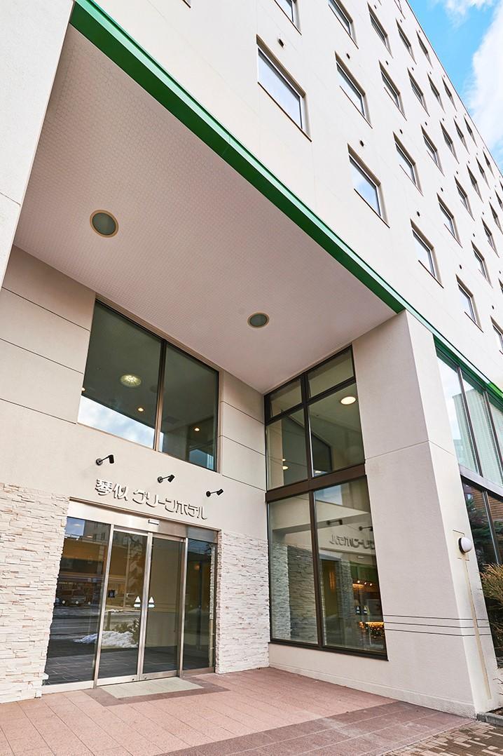 Kotoni Green Hotel