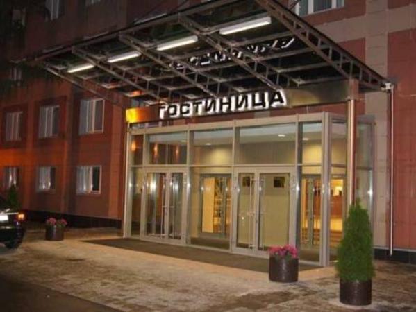 Hotel Aminyevskaya Moscow