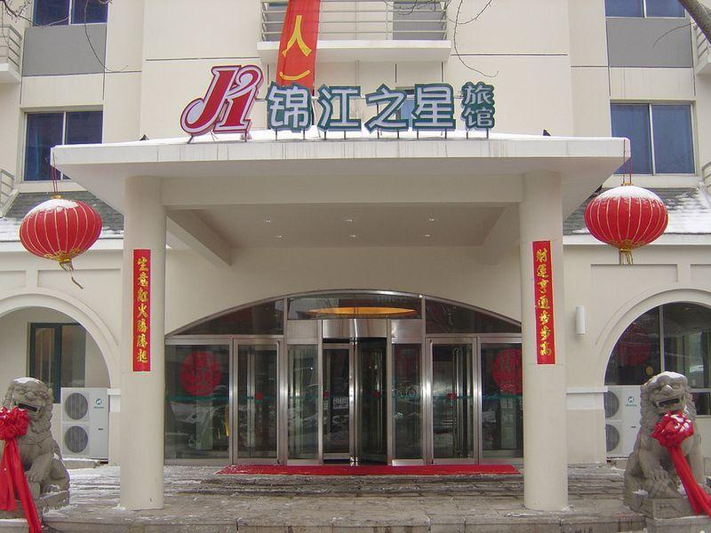 Jinjiang Inn Shenyang  Beiling Reviews
