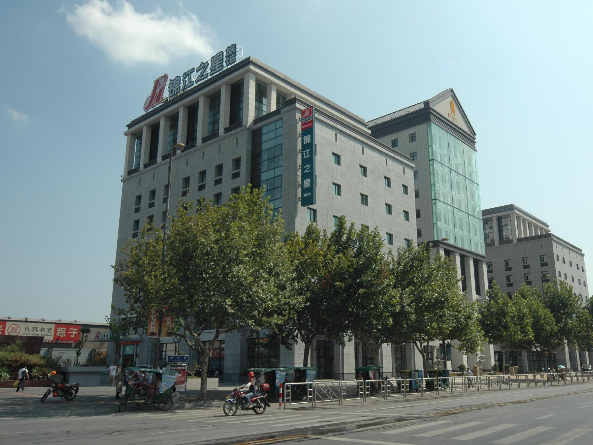 Jinjiang Inn Jiaxing Train Station Reviews
