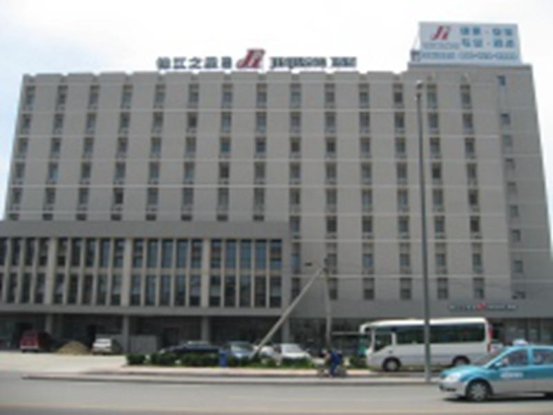 Jinjiang Inn Tianjin Hongqiao West Station