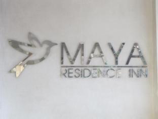 Maya Residence Inn Manila - Maya Residence Inn