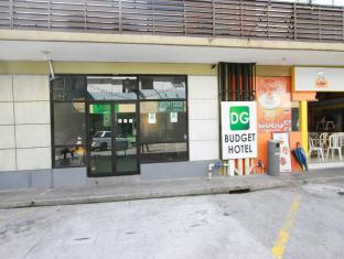 Salem Domestic Guesthouse Manila - Lối vào