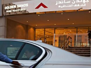 Golden Sands Hotel Apartments Dubai - Entrance