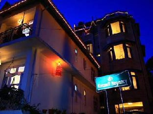 Фото отеля Hotel Kasauli Regency