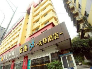 Anyi 158 Hotel Fuqin