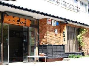 Yoshidaya Ryokan Hotel