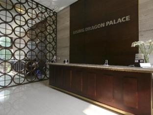 Rising Dragon Palace Hotel האנוי - קבלה