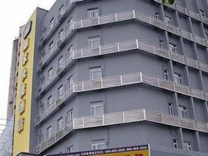 Home Inns - Guanchen Chuangye New Village Branch
