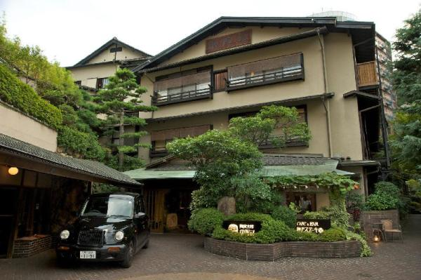 Arima Onsen Tocen Goshoboh Kobe