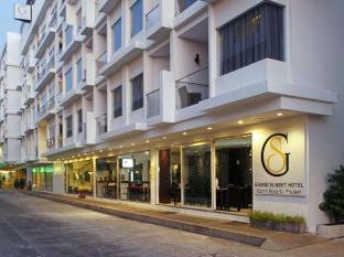 Grand Sunset Hotel Phuket - Utsiden av hotellet