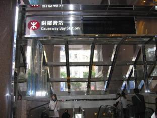 Best Western Hotel Causeway Bay Hong Kong - Causeway Bay MTR Station