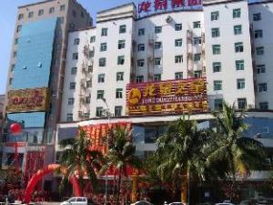 Longquan Zhixing - Bailong Chain