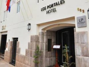 庫斯科LP羅斯波塔利斯酒店