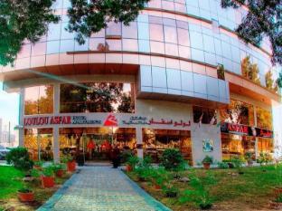 로우로우 아스파 호텔 아파트먼트