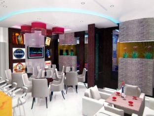 Hotel Meera Chittorgarh - Pub /Lounge