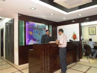Hotel Apra Deluxe New Delhi and NCR - Reception
