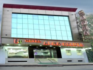 Hotel Apra Deluxe New Delhi and NCR