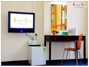 Econ Inn @ Chinatown Singapore - Room Facilities