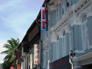 Econ Inn @ Chinatown Singapore - Hostel Exterior