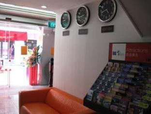 Econ Inn @ Chinatown Singapore - Hostel Interior