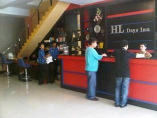 LH Inn