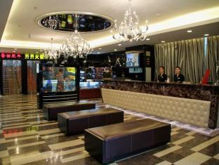 FX Hotel Third Military Medical University Chongqing Chongqing - Lobby