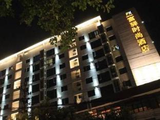 FX Hotel Third Military Medical University Chongqing Chongqing - Exterior