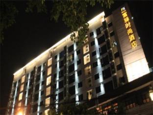 FX Hotel Third Military Medical University Chongqing Chongqing