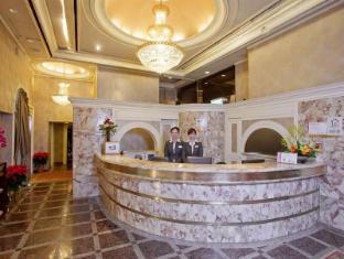Hope City Fu Shing Hotel Taipei - Reception
