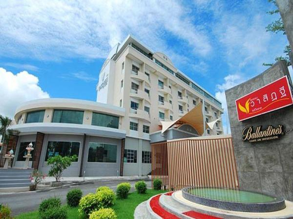 Vasidtee City Hotel Suphan Buri