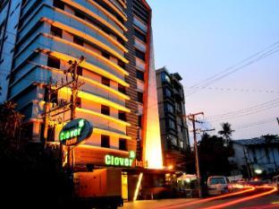 โรงแรมโคลเวอร์