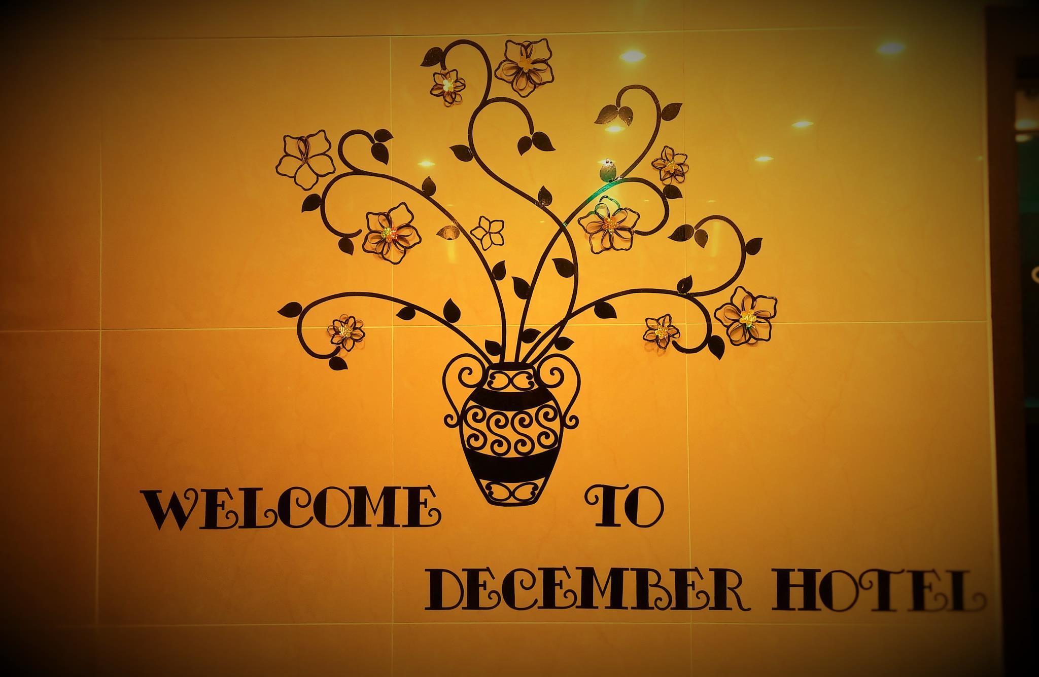 December Hotel
