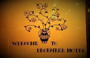 Goodstay December Hotel